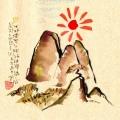 chinese-hills
